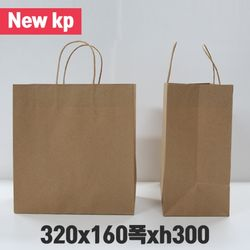 NEW- KP종이쇼핑백(대)트위스트 1박스(250개) 320x160폭x300mm