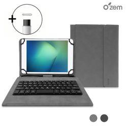 오젬 아마존파이어 HD8 2020 (PLUS) 태블릿 북커버 키보드케이스