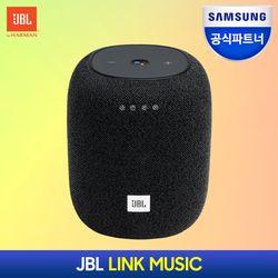 삼성공식파트너 JBL LINKMUSIC 블루투스 스피커