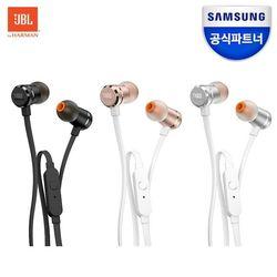 [삼성공식파트너] JBL T290 이어폰