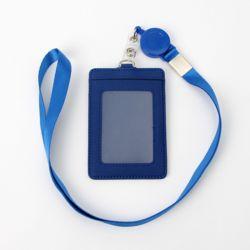 지갑형 사원증 케이스+릴홀더 목걸이줄(세로형) (블루