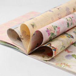 빈티지 패턴 포장지북(24매)
