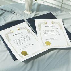 갓샵 상장 제작 만들기 인쇄 고정문구17종+기본케이스