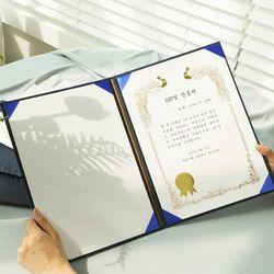 갓샵 상장 제작 만들기 인쇄 자유문구+기본케이스