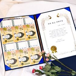 갓샵 상장 제작 만들기 인쇄 자유문구+용돈케이스