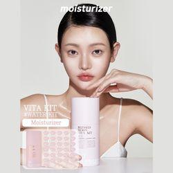 [비타킷 워터킷] 비타민 수분크림 1set(31ea)