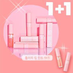 플러피 립 틴트 FLUFFY LIP TINT 2종세트