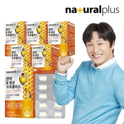 내츄럴플러스 면역 항균 프로폴리스 아연 60정 6박스
