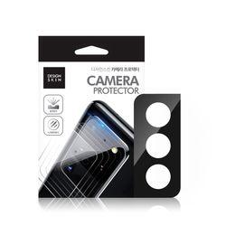 갤럭시S21플러스 핸드폰 카메라 렌즈 프로텍터-블랙