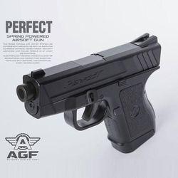 아카데미과학 PERFECT 에어건 핸드건 총
