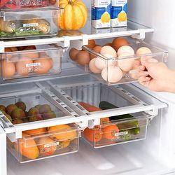 거치형 냉장고 정리 트레이 정리함 수납용기 정리용기