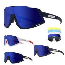 톰디어 초경량 방풍 편광 스포츠 선글라스 자전거 고글