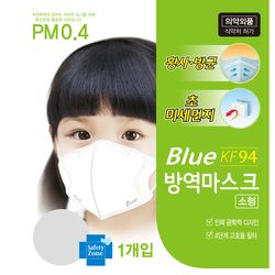 KF94 블루인더스 새부리형 블루본 소형 화이트 50매