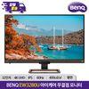 벤큐 EW3280U 32인치 UHD 무결점 IPS패널 모니터