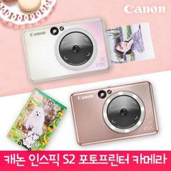 캐논 인스픽S2 즉석카메라 포토프린터 ZV-223 스마트폰 사진인화