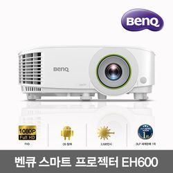 벤큐 FHD 스마트 빔프로젝터 EH600