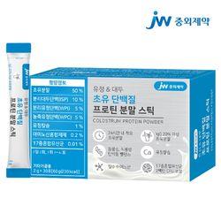 JW중외제약 유청 대두 초유 단백질 프로틴 분말 스틱 1박스