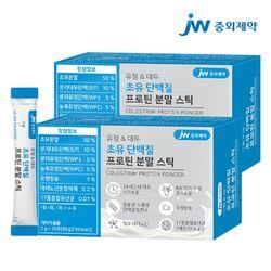 JW중외제약 유청 대두 초유 단백질 프로틴 분말 스틱 2박스