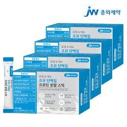 JW중외제약 유청 대두 초유 단백질 프로틴 분말 스틱 4박스