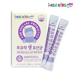 아이클키즈 포유락 생 유산균 30포 프로바이오틱스