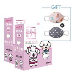 [브리드] KF94 소형마스크X100매베니앙 면마스크개별포장아동용