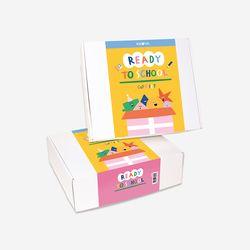 코야키즈 신년 패키지 신학기 선물세트