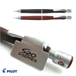 파이롯트 S20 우드 나무 샤프 0.3mm / 0.5mm
