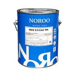 노루페인트 곰팡이 결로방지 수성페인트 듀프리코트 4L