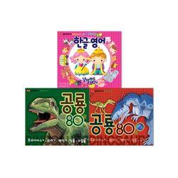 [담터미디어] 플래시카드 80장 시리즈 (공룡한글영어)