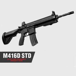 63000 M416D STD 전동건 장난감총