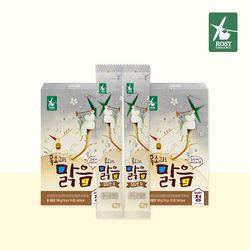 목소리도맑음 배도라지&푸룬 달콤한 청 2박스(20포)