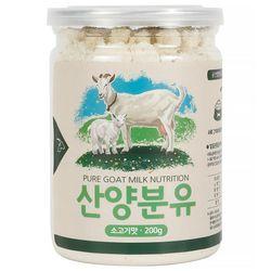 산양분유 소고기맛 강아지용 200g
