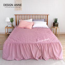 알러지케어 모던 침대스커트Q-핑크