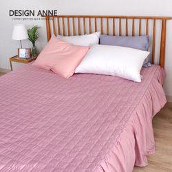 알러지케어 모던 침대스커트SS-핑크