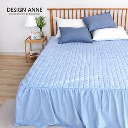 알러지케어 모던 침대스커트SS-블루