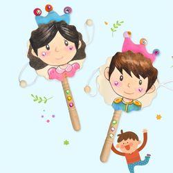 어린이도리도리북만들기(5인용) 어린이날미술재료