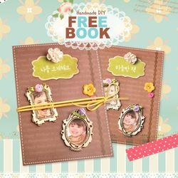 프리북아트(4인용)생일책만들기DIY만들기스크랩북