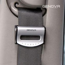 제노바 에센셜 벨트클립 안전벨트 홀더 자동차용품