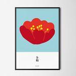 동백꽃 M 유니크 인테리어 디자인 포스터 식물 A3(중형)