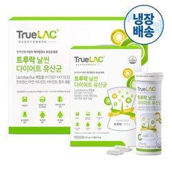 트루락 날씬 다이어트 유산균 16주분