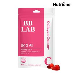 [무료배송] 비비랩 콜라겐 28구미  (석류맛)