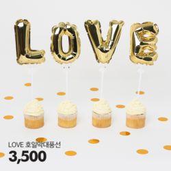 BTLOVE파티LOVE호일막대풍선FY0619023