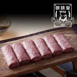 검정쌀 흑미영양찰떡 45g x 20개찰떡찹쌀떡식사대용선물세트