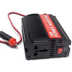 차량용 인버터12V 220V 변압기 자동차 시가잭 충전기