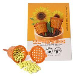 꼬마비료(6g2개입)-모든식물용 영양비료