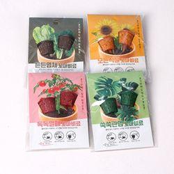 [꿈쟁이] 꼬마비료(6g2개입)-식물영양공급비료