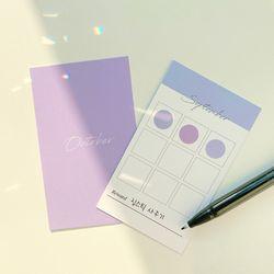 우리의 사계 칭찬 카드 쿠폰 파스텔 스티커 세트
