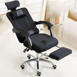 사무용 컴퓨터 리클라이너 의자
