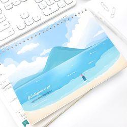 제주 하얀모래해변 위클리플래너(A5만년형)