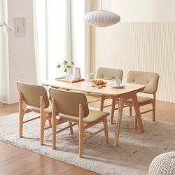 바넷 패밀리 원목 4인 식탁세트 의자4 VNM025
